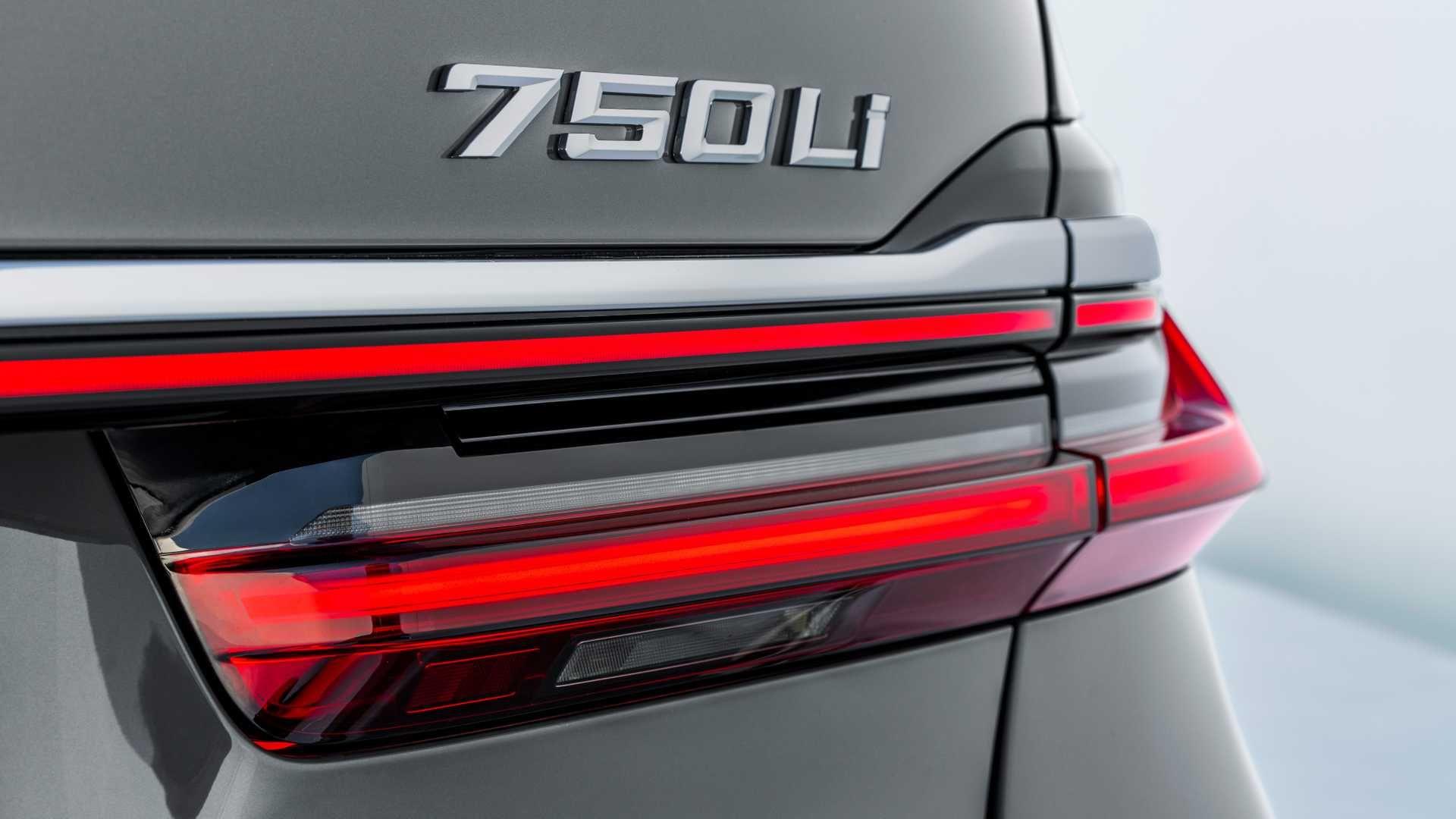 BMW офіційно представила новий седан 7 Серії