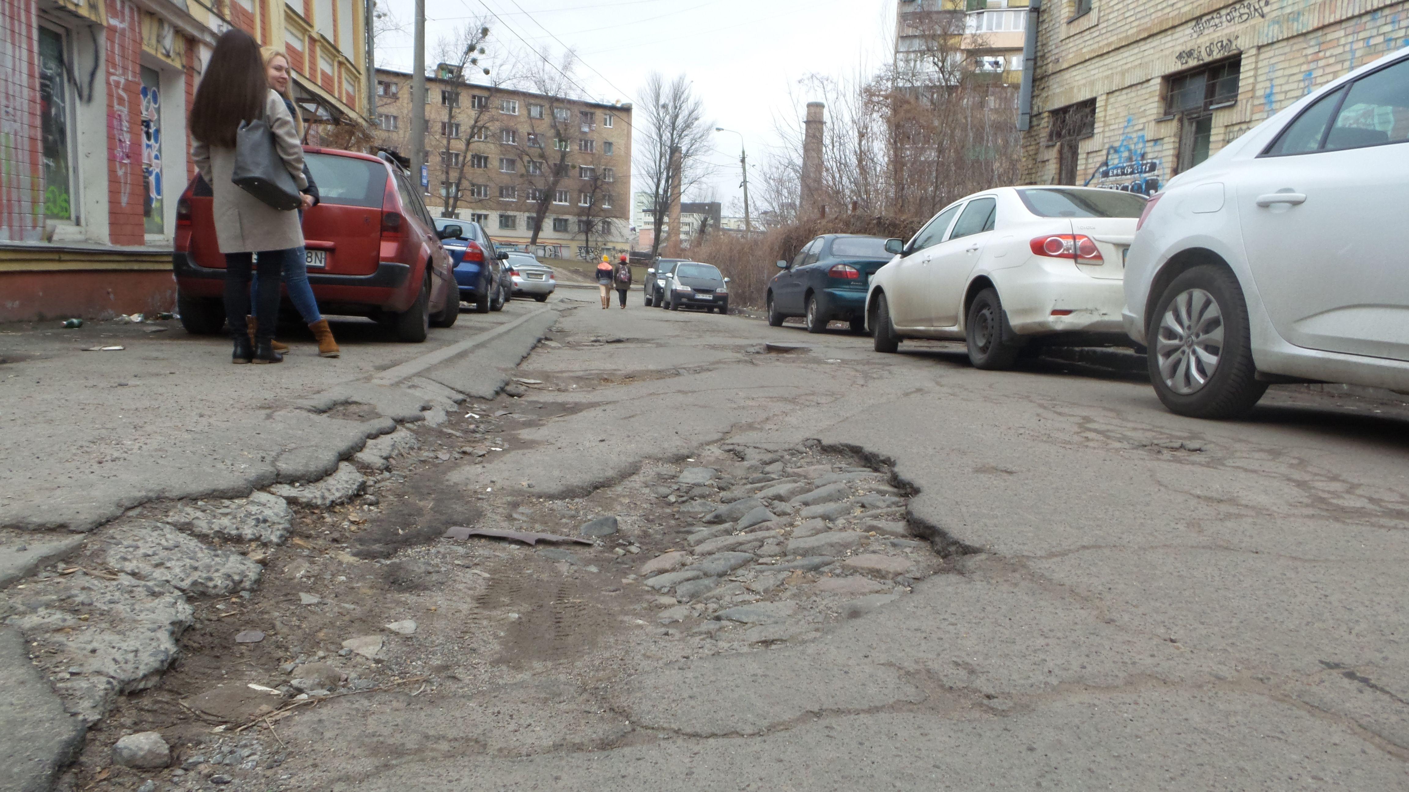 На що здатні столичні чиновники, аби не ремонтувати дороги