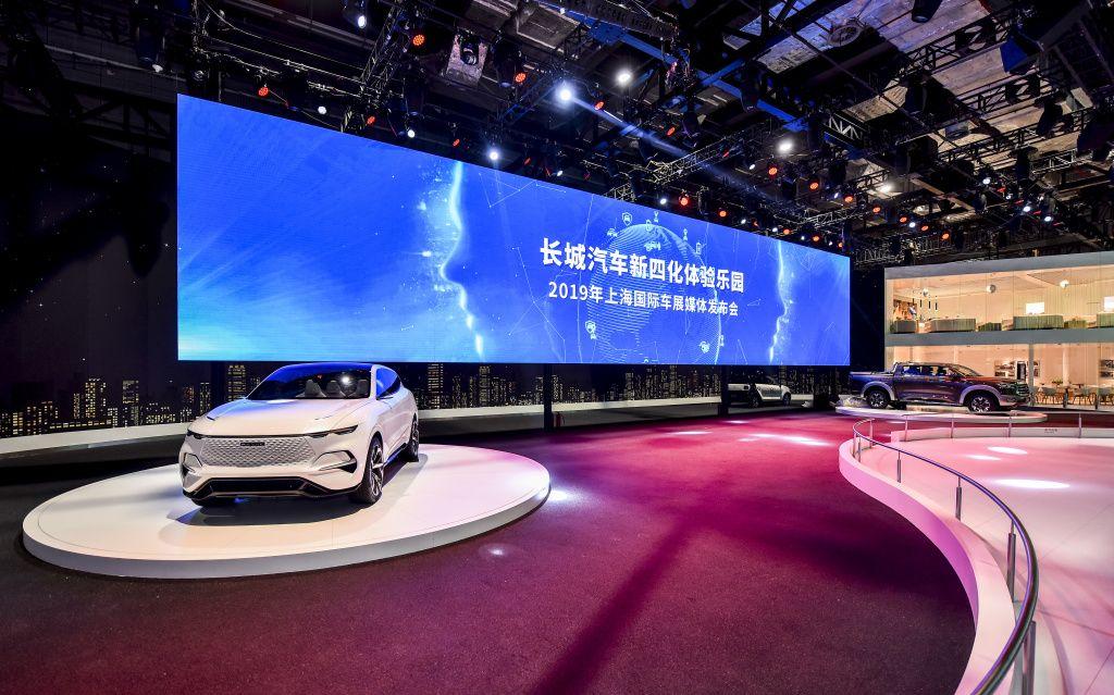 Haval Vision 2025 пророкує електричне майбутнє марки, відокремленої від Great Wall