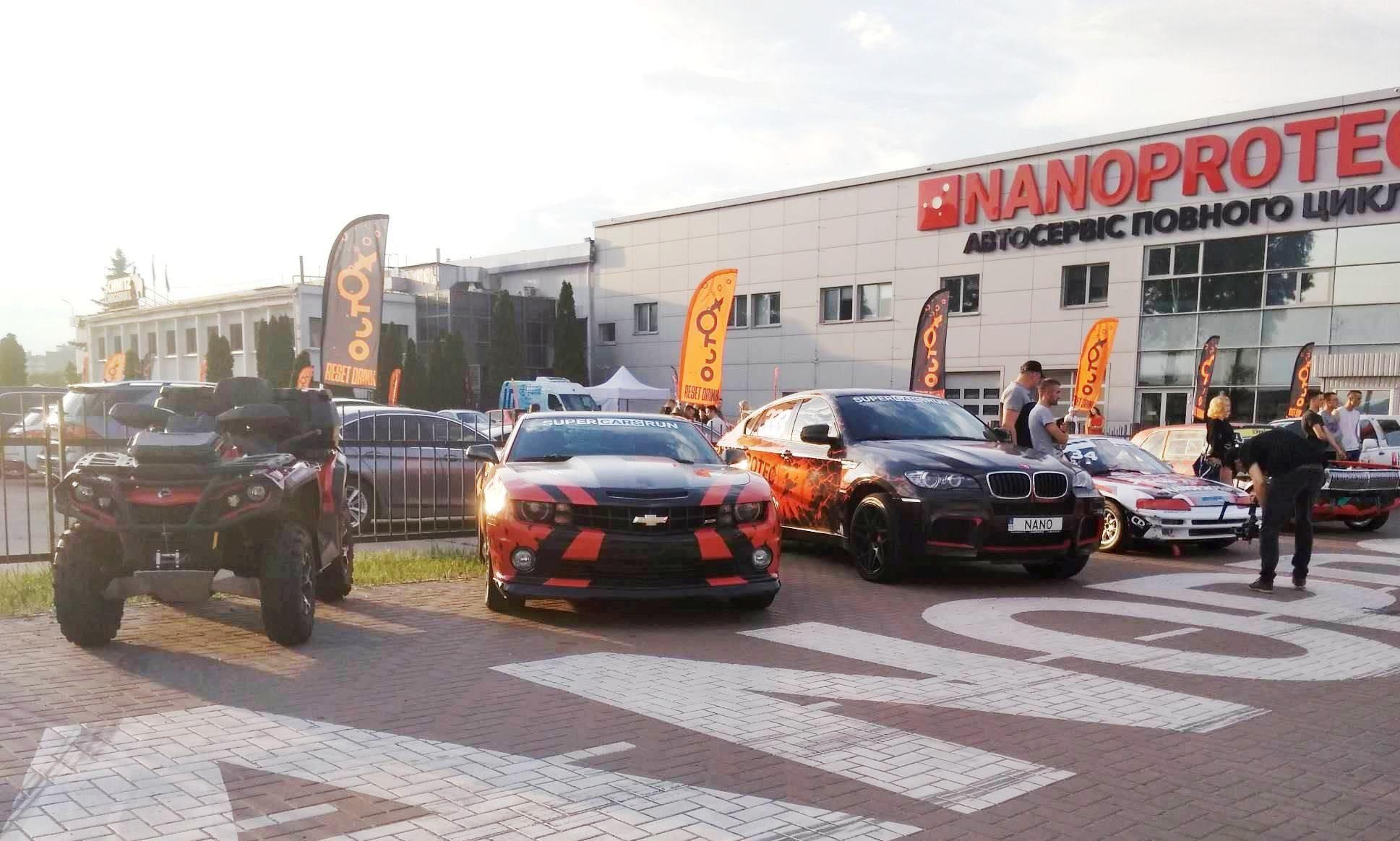 Super Сars Run 2019: пів сотні машин вартістю в мільйони доларів рушили з Києва до Одеси