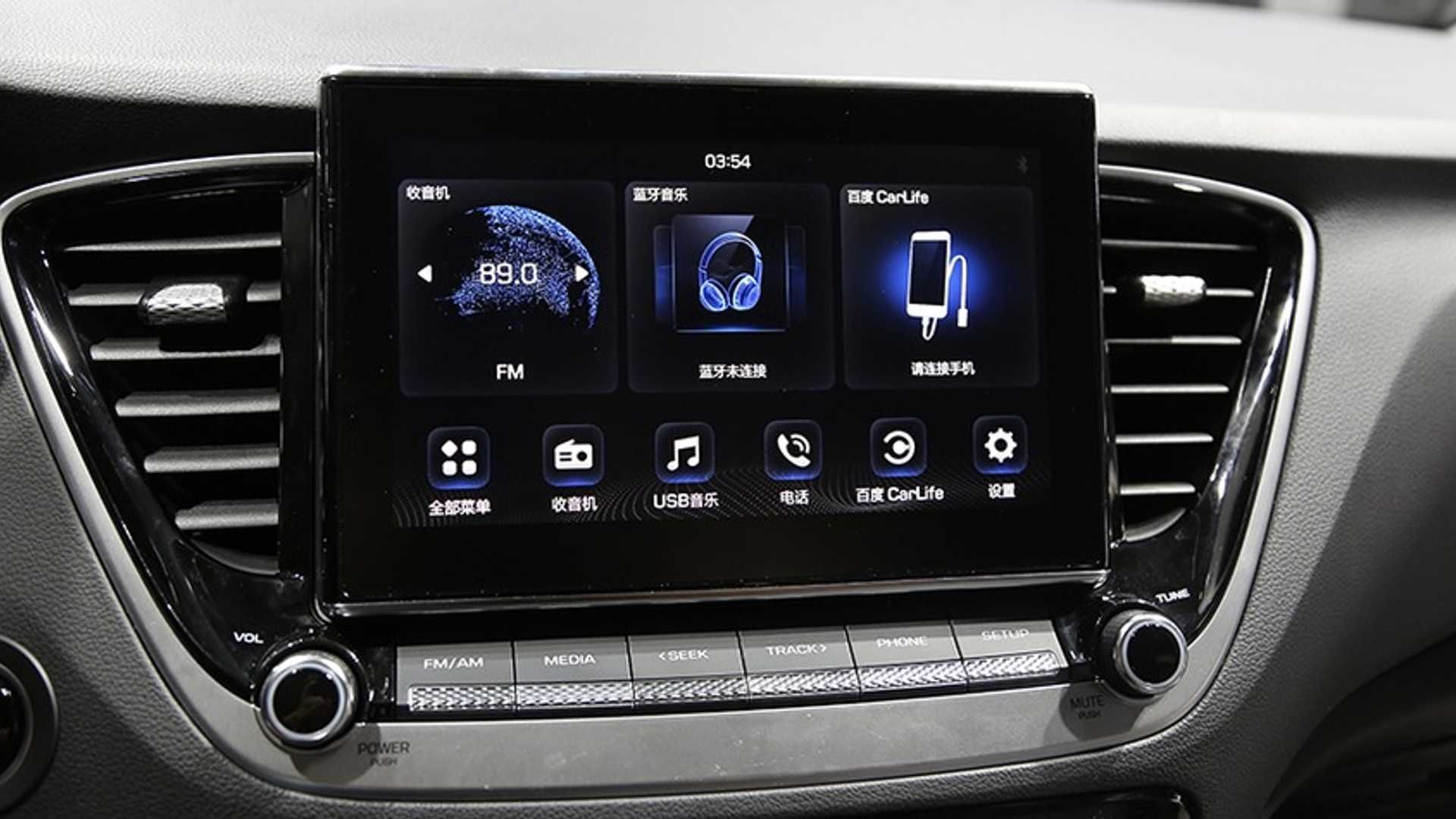 Офіційно, та поки не для нас –дебютував новий Hyundai Accent