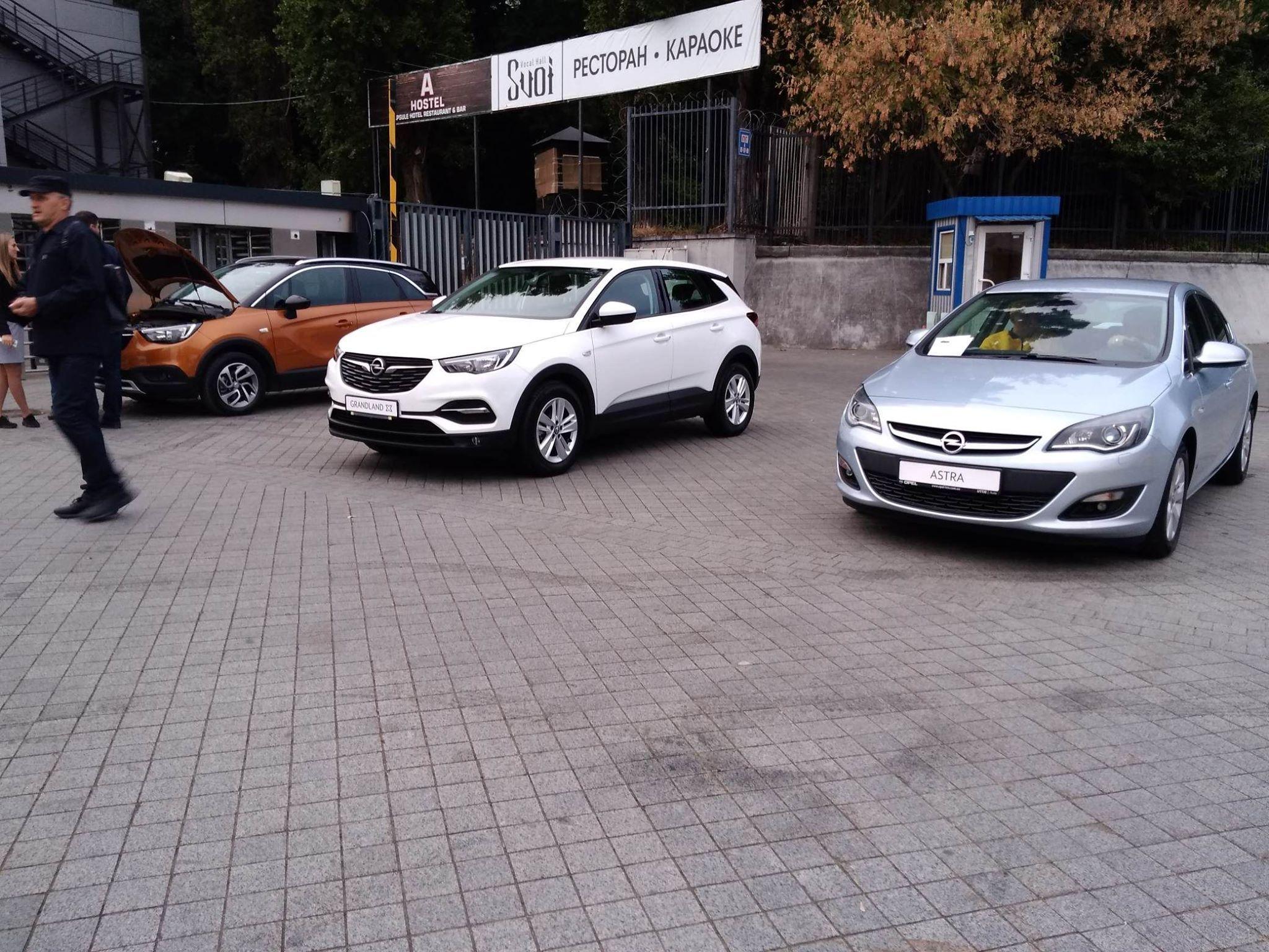 Зовсім інший OPEL: німецький бренд завітав в Україну з гостинцями