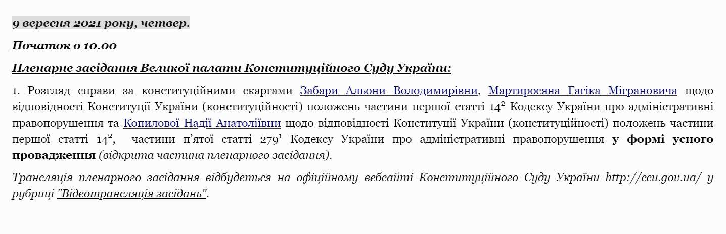 Новый министр МВД рассказал о «фантомных патрулях» 1