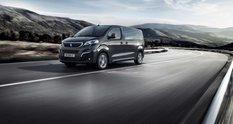 Електричний Peugeot Traveller здатен проїхати 330 км на одному заряді