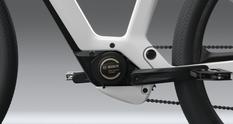 Електричний велосипед Bosch зібраний з усього, що випускає німецька фірма