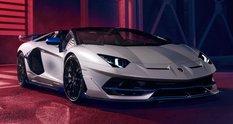 Lamborghini Aventador SVJ Xago Edition: ода гексагону