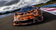 Lamborghini дражнить тізером нового суперкара (фото)