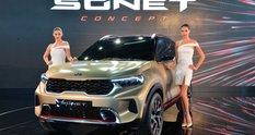 Kia показала дизайн свого найдоступнішого кросовера Sonet