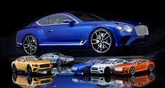 Тепер Bentley можна купити за 9 тисяч доларів