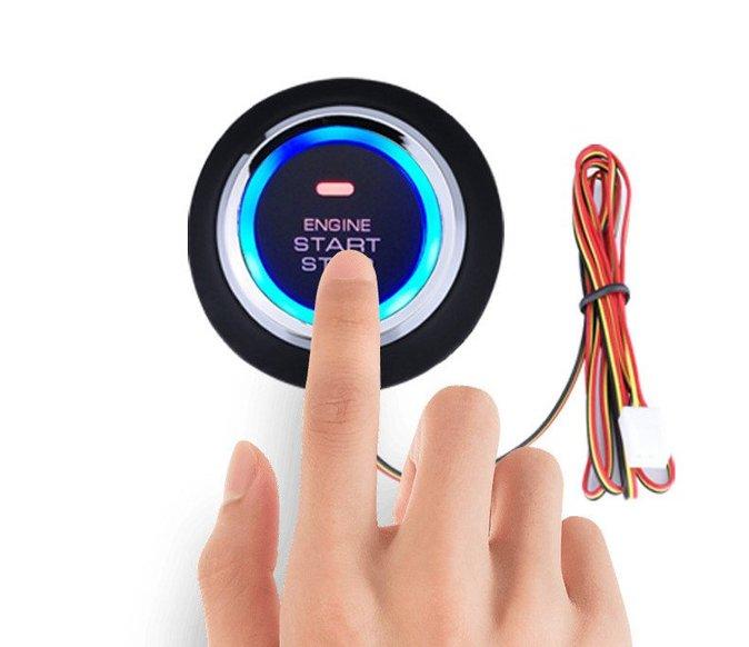 Як зробити своїми руками кнопку Старт/стоп для авто