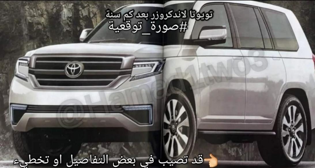 Новий Toyota Land Cruiser 300 виглядатиме так: версія друга