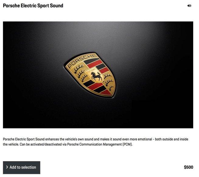 Porsche пропонує покупцям електрокарів mp3-трек за 500 доларів