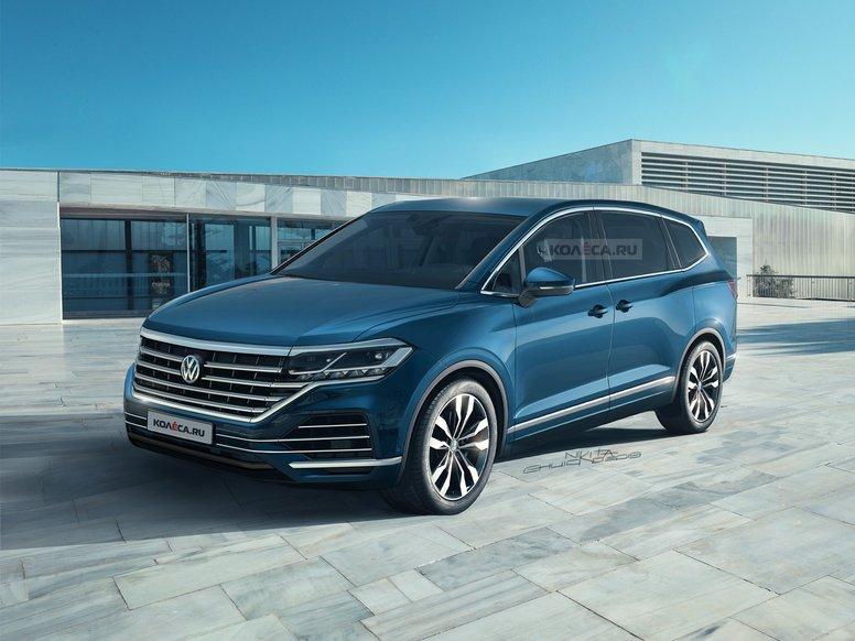 Volkswagen Viloran: що ти таке?