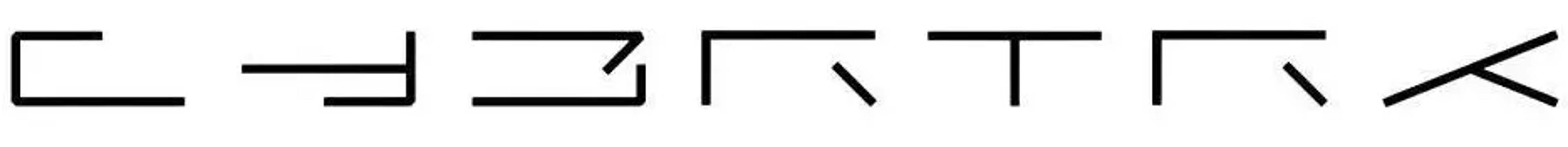 логотип CYBRTRK для електричного пікапа Tesla