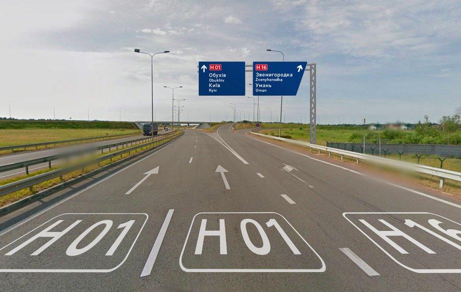 Нові дорожні знаки 2020: де встановлені та як виглядають