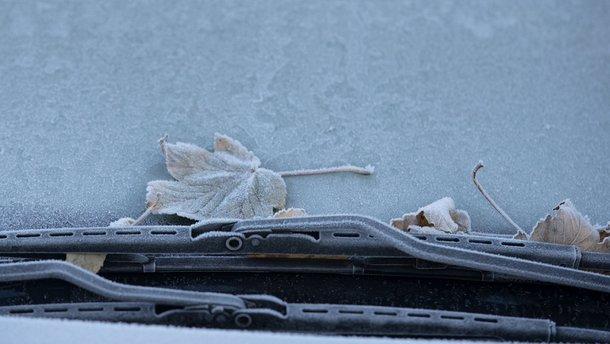 Якщо раптом мороз: що може замерзнути в машині за ніч