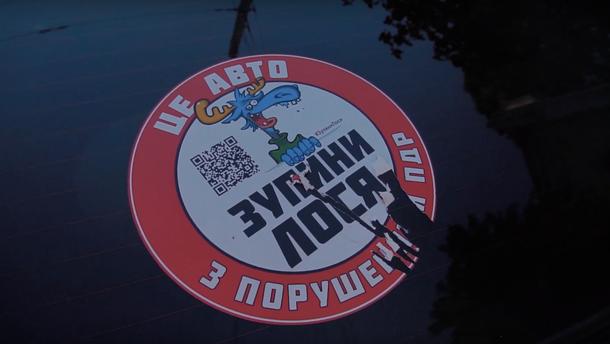 Працівники СБУ порушують правила дорожнього руху – відео