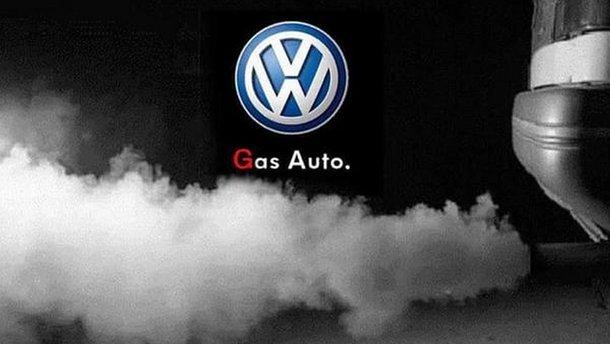 """Volkswagen вже витратив на юристів 1,7 млрд. евро через """"дізельгейт"""""""
