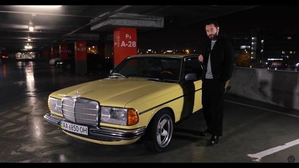 Дубінський показав свій унікальний Mercedes W123 на відео