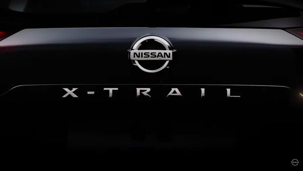 Nissan показав на відео новий X-Trail