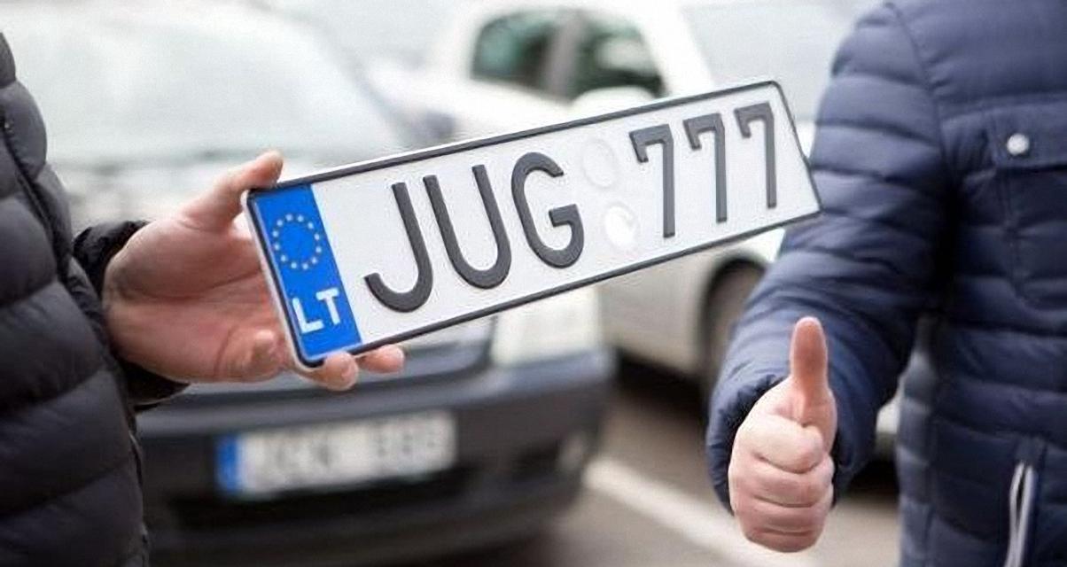 У Франківську від розмитнення авто до бюджету надійшло більше півмільярда гривень митних платежів