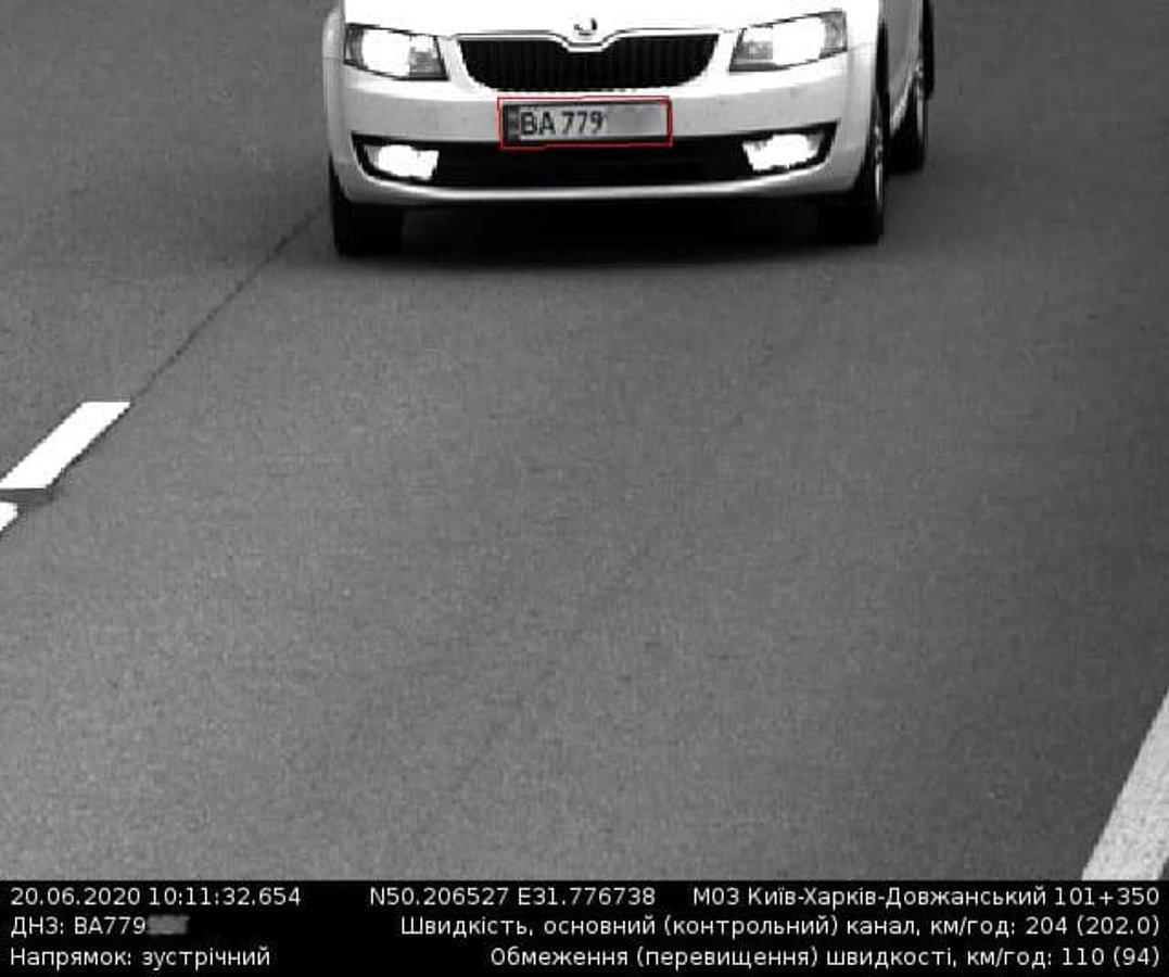 8 штрафів за день з однієї машини: як працюють камери автофіксації