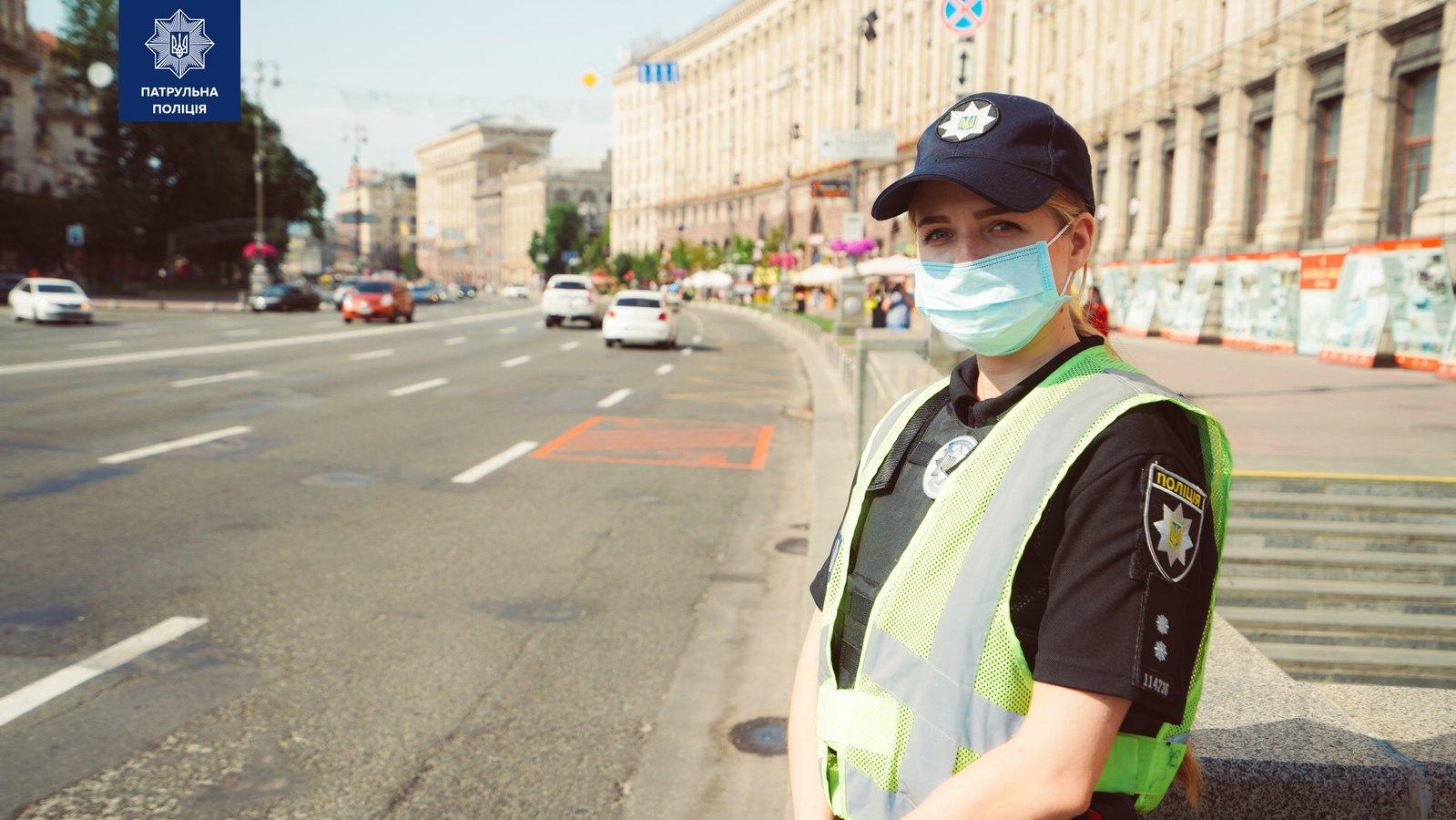 Українська поліція вигадала нову розмітку для автомобілістів