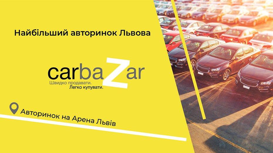 Грандіозний авторинок Західної України CarBazar працюватиме щосуботи на Арена Львів