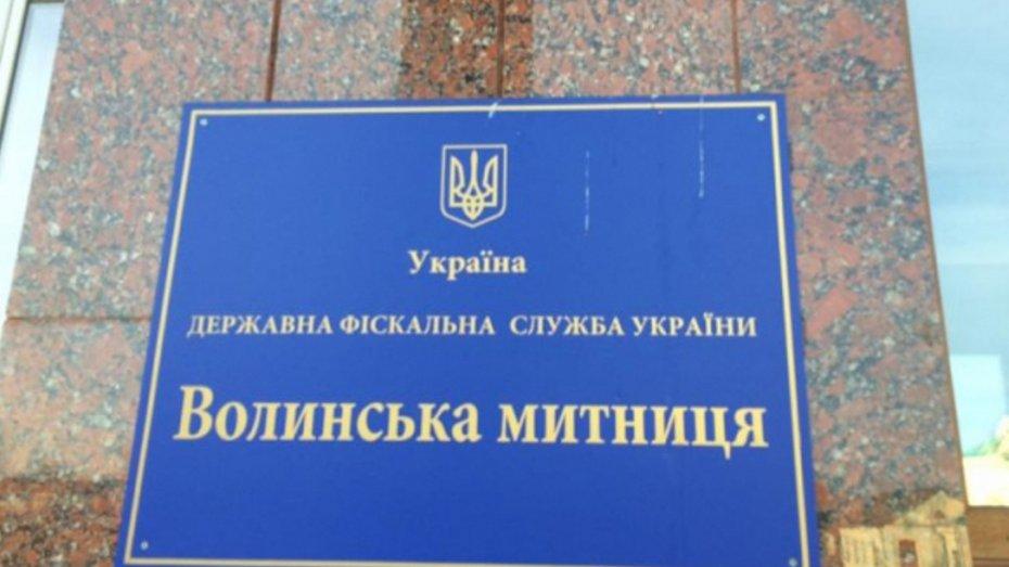 ДБР розкрила незаконну схему імпорту автомобілів в Україну