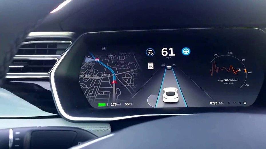 В Tesla Autopilot виявили системну помилку, яка може коштувати життя