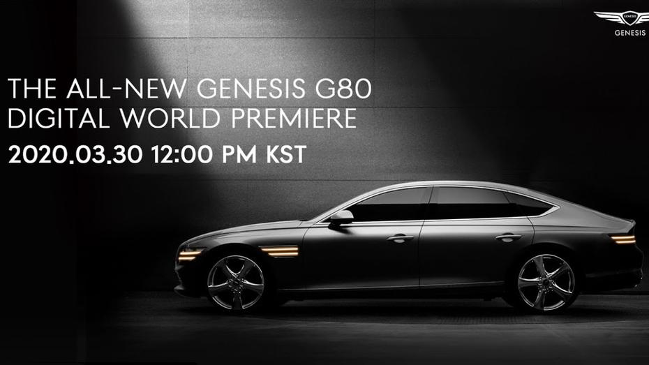 Hyundai запрошує на перегляд онлайн презентації нового Genesis G80