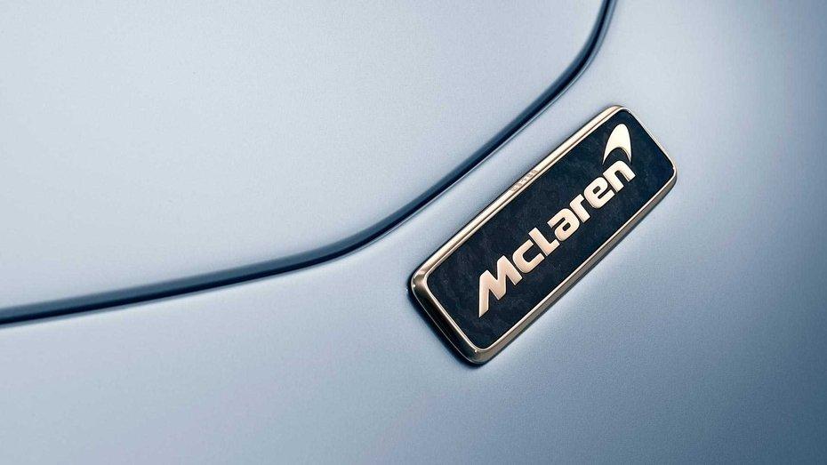 McLaren звільнить більше чверті працівників