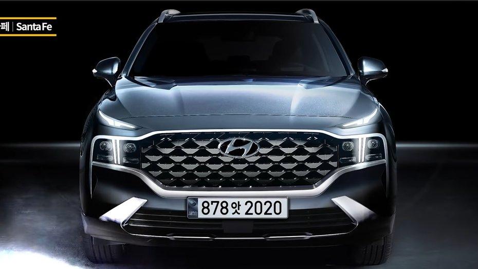 Ось як може виглядати новий Hyundai Santa Fe