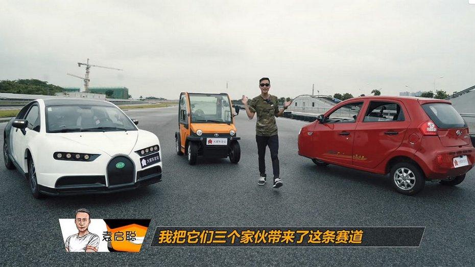 Трьом дивним китайським електрокарам влаштували не менш дивний тест-драйв: відео