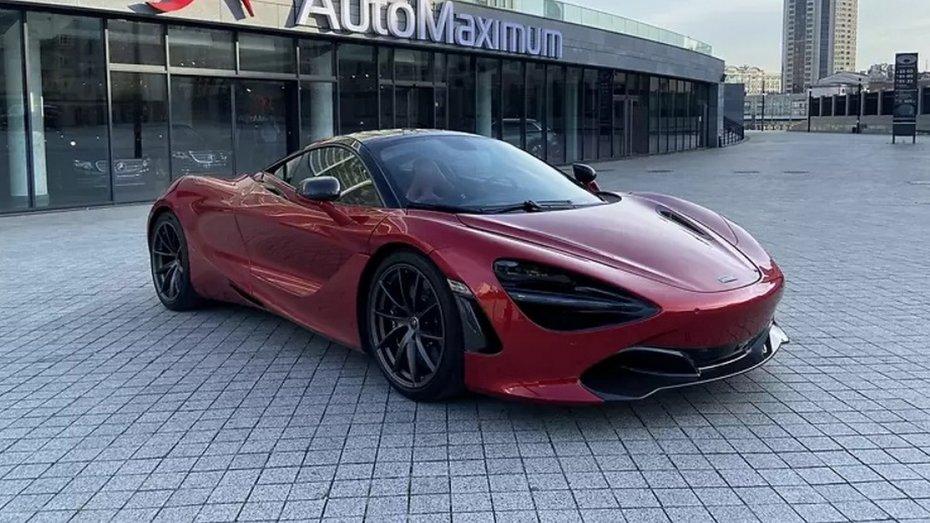 """В Україні """"за недорого"""" продають майже новий McLaren"""
