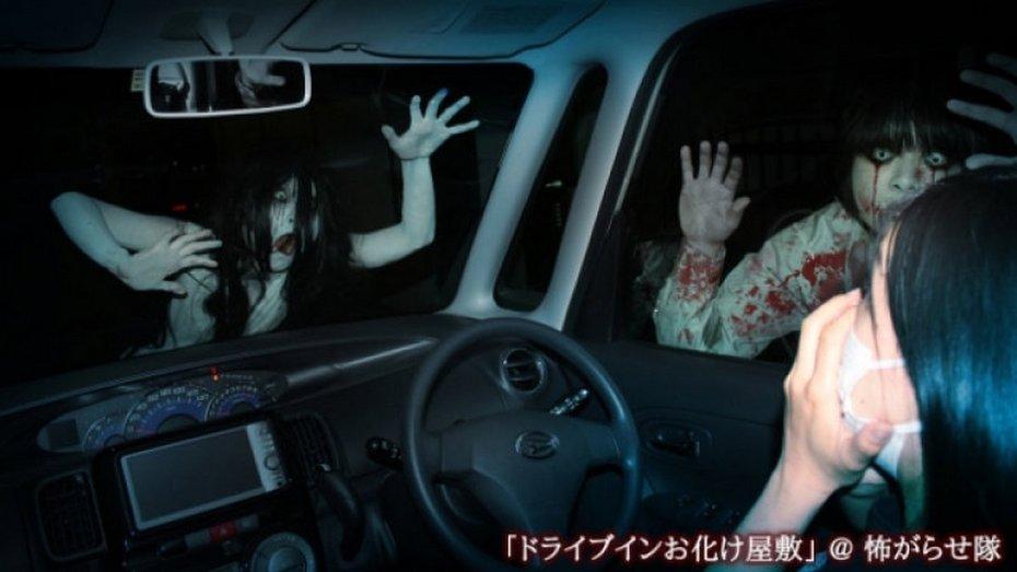 Японці вигадали кривавий зомбі-атракціон для автомобілістів