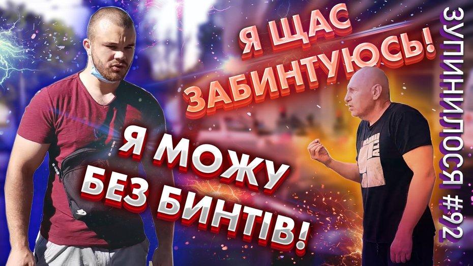 Порушники в Києві вимагають, щоб трамвай звернув з рейок: відео
