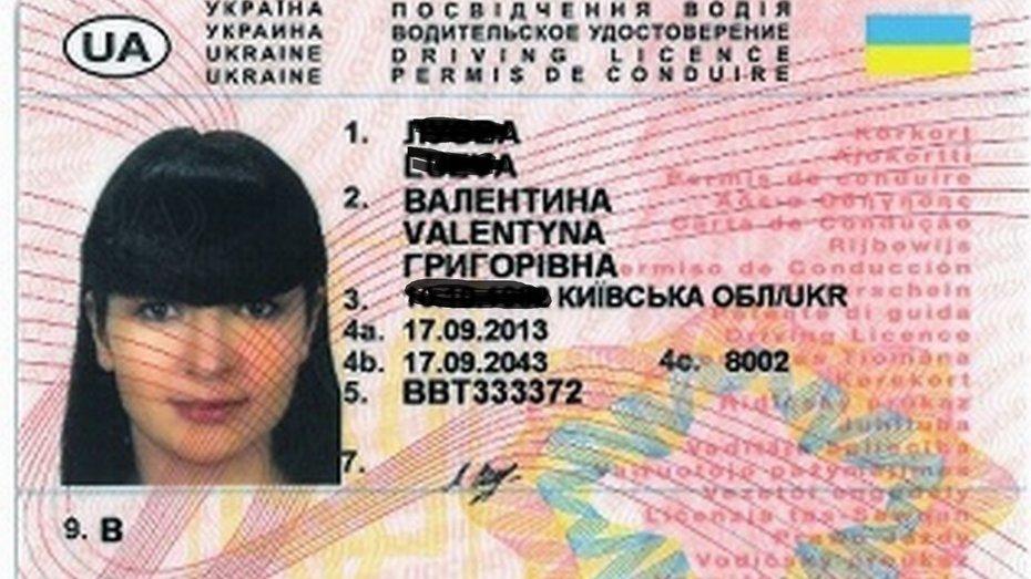 Кабмін затвердив нові правила видачі водійських прав